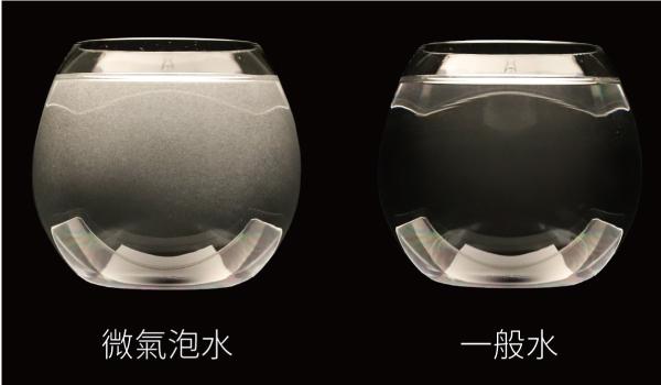 MiniBle Q產生每cc產生六億顆微氣泡,使水外觀看起來是乳白色的