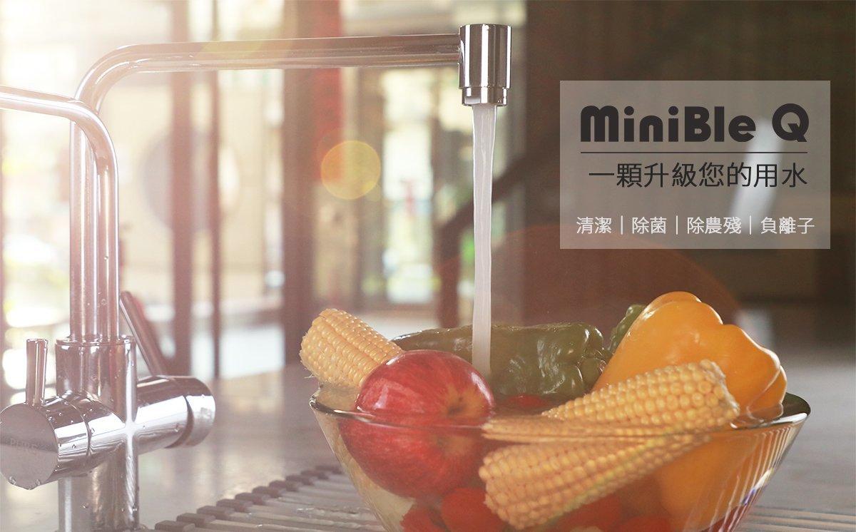 MiniBle Q微氣泡起波器 升級用水 一顆搞定